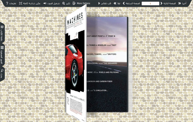 Ebook would surprise u with page turn effect!